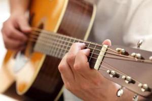 Gitarren Forum